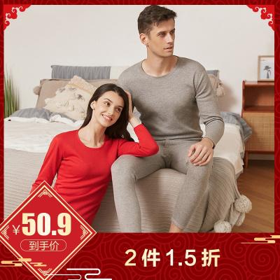 相思鸟(xiangsiniao)男女内衣家居服情侣款100%纯棉内衣绵柔舒适亲肤纯棉秋衣秋裤