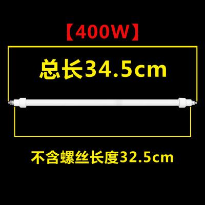 康寶消毒柜加熱燈管220v遠紅外線高溫電發熱管300W通用配件石英管 不含螺絲長32.5厘米400W 一