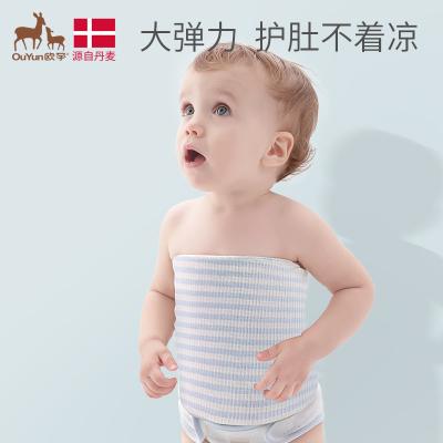 歐孕(OUYUN)寶寶護肚圍護肚臍帶裹腹圍純棉四季通用夏季薄款新生嬰兒肚兜
