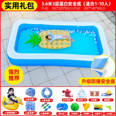 加厚兒童游泳池家用充氣嬰兒寶寶超大家庭游泳桶大人小孩戶外大型 3.6米3層【升級防撞安全底】+實用14樣禮包
