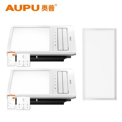 奥普潮款浴霸A8(一厨两卫套餐A): A8+A8+5020AK长灯