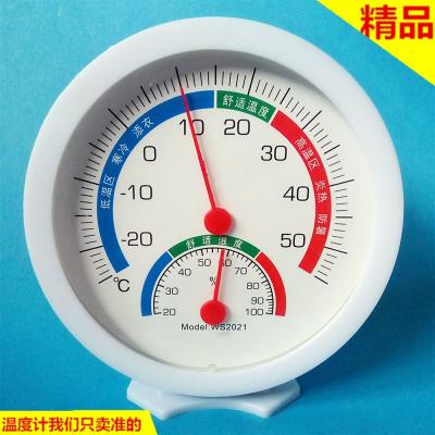 閃電客家用室內外溫度計長條溫濕度表農業蔬菜大棚養殖專用干濕溫計 科輝溫濕抖音