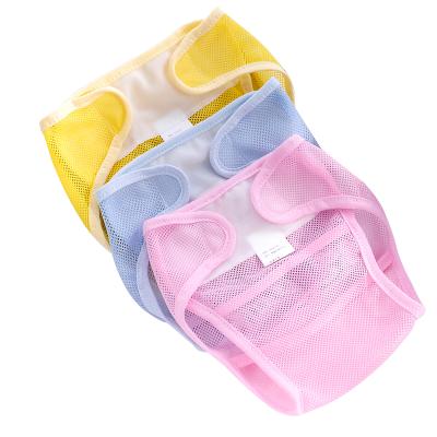 夏季透氣薄款 嬰幼兒網眼尿褲透氣夏天布尿褲隔尿網兜尿片固定褲兒童尿布褲寶寶尿布兜
