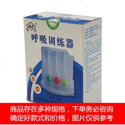 日本原裝進口中老年肺功能呼吸鍛煉器增加肺活量腹式康復訓練器 定金
