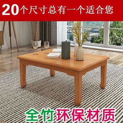 竹制炕桌床上家用小桌子方桌茶几现代简约飘窗桌榻榻米桌矮桌炕几