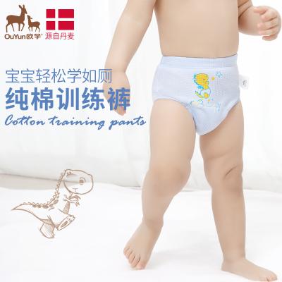 歐孕(OUYUN)寶寶如廁訓練褲男女兒童隔尿褲嬰兒學習褲純棉尿布褲2條裝