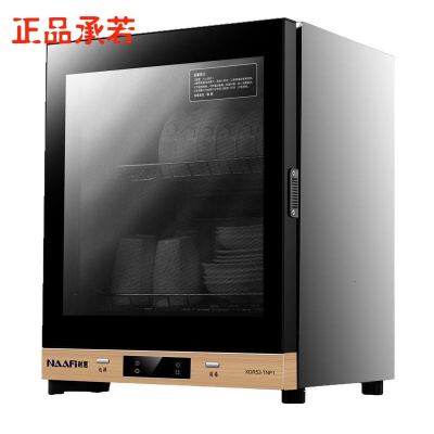 Canbo/康宝耐惠XDR53-TNP1台式消毒柜家用小型立式迷你高温碗柜