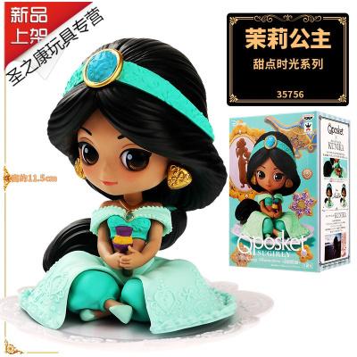 手辦模型Qposket人偶白雪公主灰姑娘愛艾莎 甜點時光茉莉 高約14cm