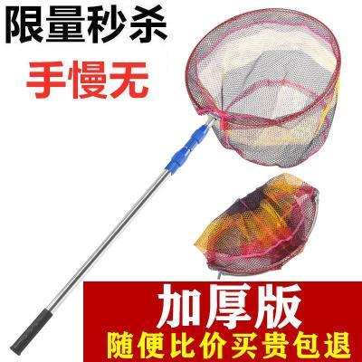 抄網竿套裝組合全套魚網撈魚網兜伸縮桿網釣魚撈網網兜漁具用品