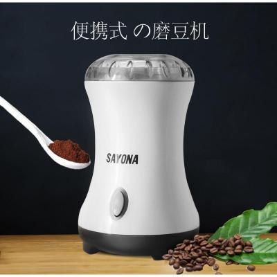 電動磨豆機自動一鍵磨豆機咖啡豆研磨器高端自動磨粉磨豆機
