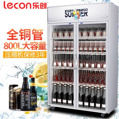 乐创(lecon) 800L超市便利店双门展示柜冷藏保鲜立式冰柜三门商用冰箱饮料超市冰柜水果厨房陈列柜点菜柜冷柜超市冰箱