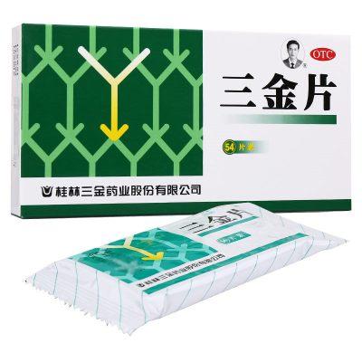 桂林三金 三金片 0.29g*54片/盒 男女清熱解毒利濕小便短赤淋漓澀痛藥