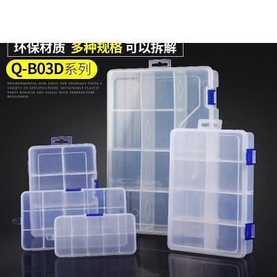 定做定制PP全新透明塑料零件盒 不可拆拼的首飾 文玩配件 收納盒 螺絲配件盒