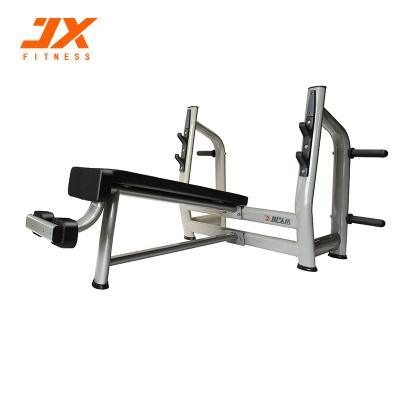 軍霞(JUNXIA)JX-828 下斜臥推架 室內商用下斜式杠鈴舉重臥推訓練架 健身房胸部推舉力量訓練健身器械