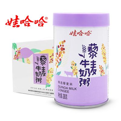 【4月生產】娃哈哈藜麥牛奶粥280g*12罐 營養早餐粥