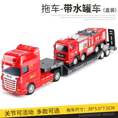 兒童仿真鏟車坦克挖掘機平板拖車運輸車 工程車套裝玩具汽車模型 水罐消防車拖車