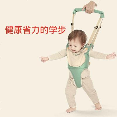 babycare 嬰兒學步帶 寶寶兒童防走失學行帶 四季夏季款