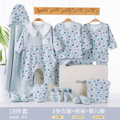 班杰威爾Banjvall新生兒禮盒 四季嬰兒純棉衣服 0-3-6-12嬰兒舒適棉春夏秋冬季衣服滿月寶寶套裝用品兒童內衣