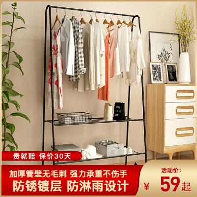 室內晾衣架臥室單桿式曬衣折疊簡易晾衣桿移動衣服架子落地掛衣架晾曬