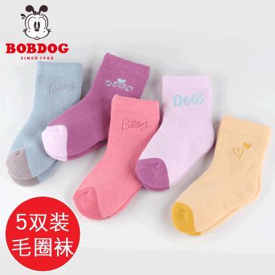 巴布豆配飾兒童襪子冬季加厚 純棉男女童秋冬加絨保暖嬰兒寶寶毛圈毛巾襪0~10歲5雙裝