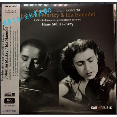 CNLR1606 門德爾松 小提琴協奏曲 Martzy/Haendel LP 黑膠唱片