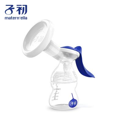 子初 手動吸奶器吸奶器孕婦集乳器擠奶器手動式便攜集奶器接奶器(評價滿10字截圖聯系客服領取3元無門檻優惠券)