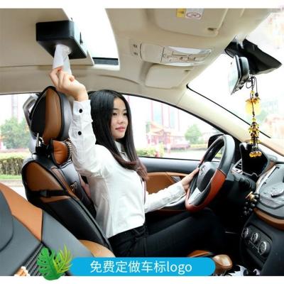 閃電客車載紙巾盒掛遮陽板天窗掛式車載紙抽盒汽車內飾用品車用紙巾盒 米色(座式掛式兩用款)