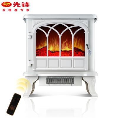 先锋 (Singfun)取暖器 欧式壁炉电烤炉遥家用电暖器 仿真火焰电暖炉木柜壁炉 DQ3319 遥控款