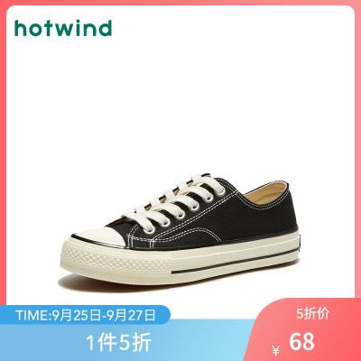 熱風hotwind2020年帆布鞋學院風女士百搭休閑鞋低幫板鞋H14W0566