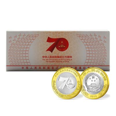 河南中钱 2019年建国七十纪念币 中华人民共和国成立70年 10元硬币 100枚整盒 配保护盒