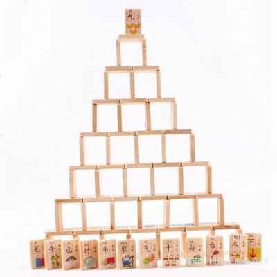 【蘇寧好貨】100塊雙面木質多米諾積木嬰幼兒童寶寶早教玩具識字男孩女孩 雙面彩色積木100塊+鐵盒算術棒