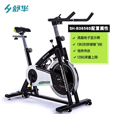 舒华SHUA直立式动感单车家用室内静音刹车片式健身车单车自行车健身器材SH-B3656S