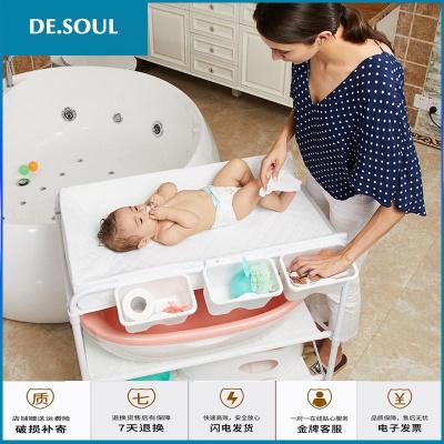 苏宁放心购FGHGF 香港宝宝护理台儿洗澡按摩婴儿床抚触可折叠换尿片尿布台