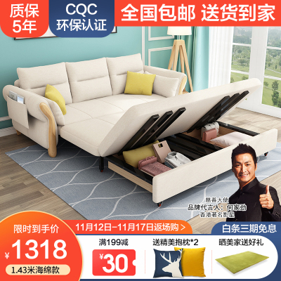 挚爱一生 简约现代双人沙发床1.5米懒人海绵乳胶1.8实木架客厅布艺沙发床卧室两用小户型简多功能沙发床