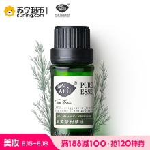 AFU阿芙 茶树精油 10ml