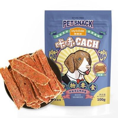 麥富迪狗零食咔哧鴨肉海苔100g寵物泰迪比熊訓狗獎勵零食雞鴨肉干