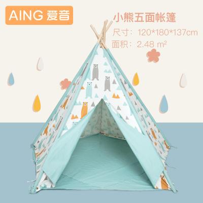 爱音(Aing)印第安儿童帐篷游戏屋宝宝游戏玩具室内户外帐篷