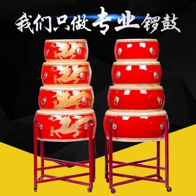 牛皮鼓大鼓龍鼓威風鑼鼓中國紅成人兒童演出盤鼓舞蹈扁鼓堂鼓樂器 8寸紅鼓+鼓棒+背帶
