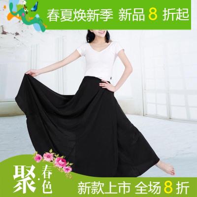 舞动空间朝鲜族舞蹈练习裙现代舞成人长裙演出大摆裙民族服装