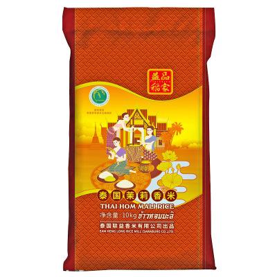益品稻家 泰國原裝進口茉莉香米10kg*1包 原裝進口泰國茉莉香米長粒米大米新米(非東北大米)