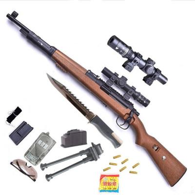 绝地求生儿童吃鸡玩具枪98k拉栓狙枪awm狙击枪m416电动连发水弹射击突击步抢14岁以上95式突击
