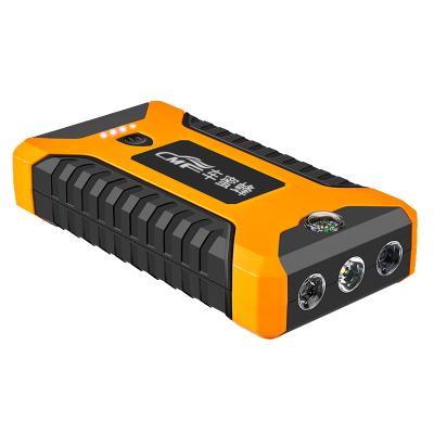 車蜜蜂汽車電瓶蓄電池應急啟動電源便攜多功能搭電啟動寶汽車救援搭火打火器手機充電寶