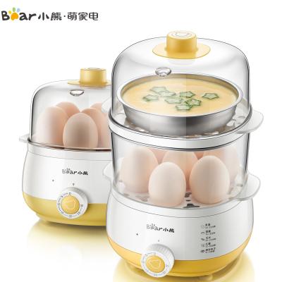 小熊(bear)煮蛋器蒸蛋機早餐機單雙層自動斷電食品級多功能旋鈕定時防干燒雞蛋蒸煮器ZDQ-A14R1