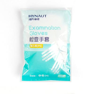 海氏海諾 100只裝加厚塑料膜美容餐飲食品衛生檢查手套一次性透明PE膜手套