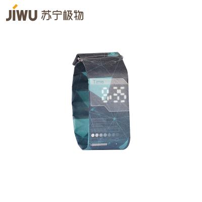 苏宁极物 Paper Watch 纸手表 时空穿梭