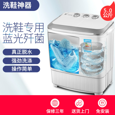 5公斤双桶洗鞋机小型家用智能洗鞋懒人刷鞋洗鞋神器带甩干脱水 金色+UV蓝光