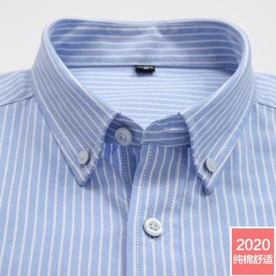 凌鵠2020輕薄新款純棉免燙長袖襯衫男2020夏季薄款新款商務休閑藍色條紋男士襯衣