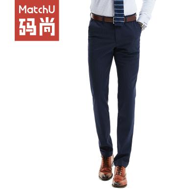 MatchU码尚手机智能定制长裤秋新款男士条纹弹力休闲西裤