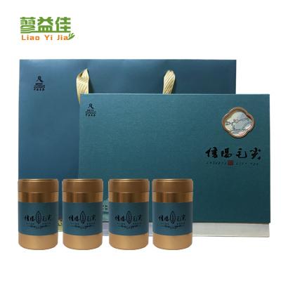 【中秋禮盒】茶葉禮盒 信陽毛尖2020新茶 綠茶禮盒500克 蓼益佳明前特級茶禮盒
