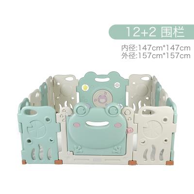babycare兒童室內游戲圍欄嬰兒寶寶爬行墊學步防護欄家用安全柵欄 晨霧綠 12+2 147*147cm